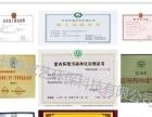 辽源市,新房装修污染,甲醛检测/治理,环保注册公司
