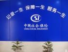 北京社会保险代缴补缴,公积金代理,疑难退休咨询,代理个税