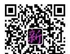 沌口新桥外语 0基础学日语的机会来啦