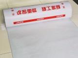 河南博一化纤装修地面保护膜 pvc地砖保护膜厂家专业生产