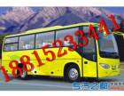 义乌到朔州直达汽车客车票价查询13958409812大巴时刻