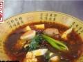 砂锅冒菜米线加盟 学川味小吃麻辣烫 串串香培训