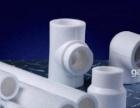 常年提供卫浴淋浴缸马桶花洒水龙头水管马桶盖配件维修