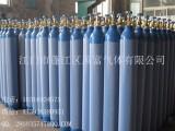 江门市新会区氩气氮气焊接配件