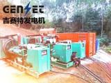 发电机出租,东莞发电机出租,东莞发电机租赁公司