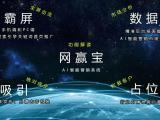 福田网络推广微信公众号开发团队