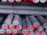 DT4纯铁 工业纯铁 电工纯铁 DT4圆棒 DT4钢板
