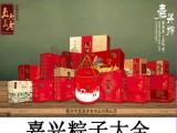 2019年苏州端午节五芳斋粽子礼盒供应