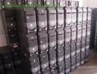 江门开平回收电脑产品