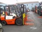 二手合力3吨 2吨电动叉车出售