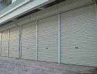 新安商铺水晶卷闸门价格厂家联系电话