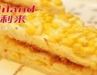 重庆蛋糕甜点加盟品牌榜 好利来蛋糕甜点加盟