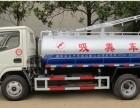 许昌专业管道疏通 马桶疏通 清理化粪池