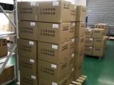 重庆思诺达 变频器厂家批发代理 在线咨询