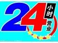 欢迎访问苏州三星洗衣机官方网站苏州各点售后服务咨询电话中心