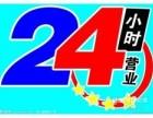 欢迎访问 广州长菱空气能厂家网站各点售后服务