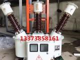 35KV高压计量箱JLS-35变比40/5接受订做