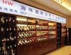 天津自贸区进口葡萄酒全国配送