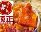 韩国特色小吃加盟 韩国辣年糕火锅技术专业培训班