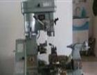 山东烟台市牟平区二手液压机回收报价