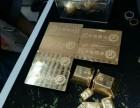 急求枣强黄金回收门市地址电话枣强哪里回收黄金价格高
