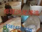广州专业玻璃清洗地毯沙发清洗公司