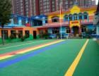 pvc地板 幼儿园地板 悬浮地板