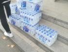 沈河区正阳街故宫怀远门中街大帅府桶装水水站送水电话