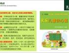 石家庄学前教育特色速算课程,孔乐儿童快心算衔接小学数学