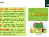幼儿园教学玩具,幼小衔接专业辅助教材,咨询合作电话