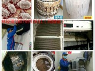 海口家政保洁油烟机清洗为什么找专业家电清洗公司清洗空调洗衣机