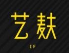 平面设计艺术留学作品集培训-武汉艺麸国际艺术教育