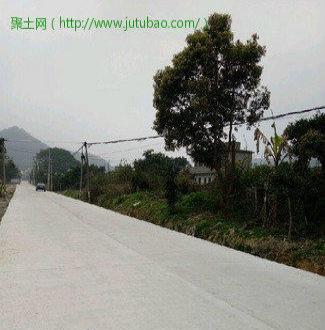 青海省西宁市城东区1400平方米土地出租图片
