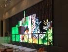 p4led全彩屏LED显示屏LED舞台屏会议屏批发