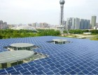 未来光能光伏发电站面向全国诚招合作商与伏同享共创未来