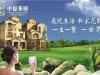 谯城-房产4室1厅-155万元