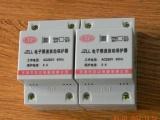 电子限荷自动控制器/大电流过流过载保护器
