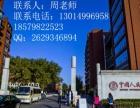 中国人民大学网络教育大专本科学历、不影响工作