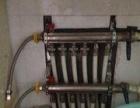 高压清洗地暖、清洗暖气、专业维修地暖、