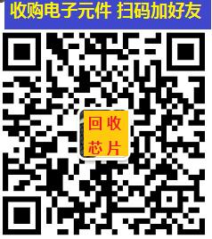 QQ图片20171130143242.png