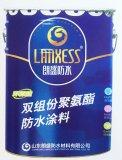 潍坊双组份聚氨酯防水涂料|山东高性价双组份聚氨酯防水涂料出售