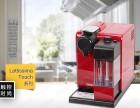 NESPRESSO雀巢咖啡机维修北京雀巢咖啡机售后