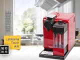 NESPRESSO雀巢咖啡机维修北京雀巢咖啡机报修