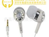 鑫嘉魔音耳机 纽曼入耳式航空耳机 面条耳机 Mp3入耳耳机