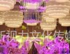 婚礼现场布置、婚庆道具租赁、灯光音响舞台桁架租赁
