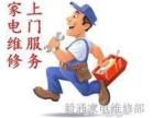 欢迎访问 -)赤峰三星洗衣机售后维修咨询电话