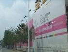 工地围墙围挡 商场户外广告制作安装 来电咨询有优惠