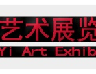 广州古董鉴定领先者_广州广艺艺术品展览|云南藏品展示