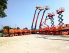 广州经济开发区工程建设用高空车租赁,24米直臂式高空车租赁