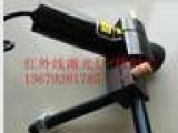 西安凌越机电科技有限公司激光标线器